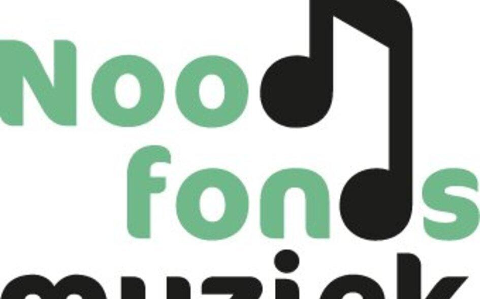 noodfonds-muziek-2.jpg