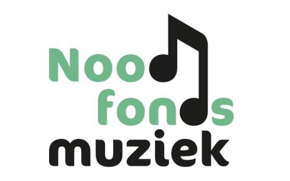 noodfonds-muziek.jpg